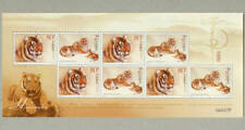 China 2004-19 Mini S/S South China Tiger stamps 华南虎
