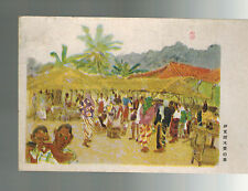 1945 US Army APO Japan Postcard Cover Villagers and Huts Censored