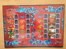 GB 2012 Royal Mail Smiler Sheet Lunar New Year of the Dragon LS80