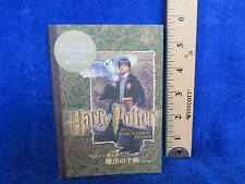 book HARRY POTTER & THE SORCERER'S STONE DIARY in JAPANESE & ENGLISH pb w/ dj