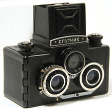 SPUTNIK STEREO Medium format Camera  #056387  LOMO