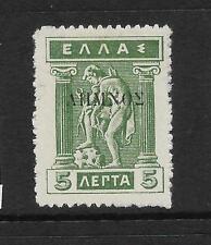 LEMNOS 1912-13 5L OVPT  MH  SG 5a