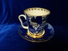 Mug Saucer Bells Imperial Lomonosov porcelain  LFZ Russian national