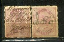 Ceylon 2 QV Very Old Revenue Receipt Stamp.