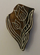 Lotus Flower Shaped 6.4cm x 3.9cm Indian Hand Carved Wooden Printing Block