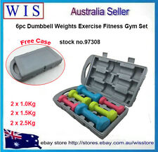 6 Piece Dumbbell Weights Exercise Fitness Gym Set w Free Case,10kg Weight-97308