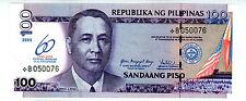 Philippines … P-202 … 100 Piso … 2009 … *UNC*  Commemorative-Replacement.