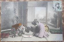 CPA INDOCHINE - Jeunes Femmes Japonaises 04
