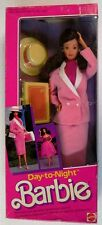 Day to Night Brunette Barbie Doll 1984 (NEW)