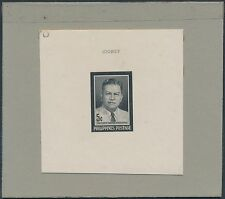 """PHILIPPINES #638P """"MAGSAYSAY"""" DIE PROOF ON INDIA ON CARD WITH PLATE NO. BS3531"""