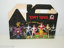 HEBREW LANGUAGE ISRAELI BURGER RANCH KIDS MEAL MIGHTY MORPHIN POWER RANGERS BOX