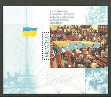 Ukraine - 10 Jahre Souveränität der Ukraine 2001 Block 32 postfrisch  Mi. 463