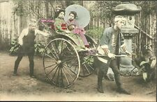 Pre 1915 unused postcard japan 2 woman in rick shaw being pulled