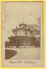 CDV Chinesisches Lusthaus Pleasure House Brothel China Zhōngguó 1870 Albumen