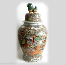 Guangxu Chinese rose medallion LARGE urn with lid - Ca 1900 - FREE SHIPPING