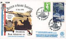 """IK19-B2 FDC """"GUERRE DU GOLFE / Opération DAGUET - RETOUR D'ARABIE SAOUDITE"""" 1991"""