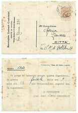 ITALIA 1944  OCCUPAZIONE ALLEATA SICILIA  15c. DOCUMENTO CATANIA PER CITTA'