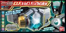 Bandai Masked Kamen Rider ooo DX  Birth  Driver Henshin Transformation Belt  New