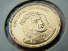 1976 KING FAISAL FAYSAL OF SAUDI ARABIA 1 ONE POUND UNCIRCULATED .0750 GOLD COIN