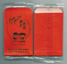 BAN HIN LEE BANK Rare Vintage Scented ANG POW RED PACKET x10pcs Original Packing