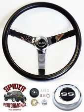 """1964-1965 Chevelle steering wheel SS BLACK CHROME 14 3/4"""" Grant steering wheel"""