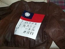 WWII CBI FLYING TIGERS AVG LARGE LAYERED LEATHER BLOOD CHIT