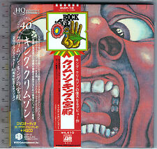King Crimson_In The Court Of The Crimson King_40th Anniversary Series_HQCD-DVD