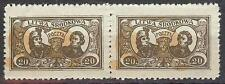 Russia Central Lithuania 1921 Sc# 42 Background sifted Litwa pair MNH