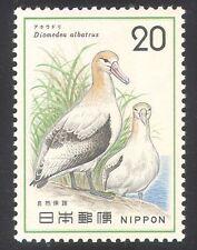 Japon 1975 albatros/oiseaux/nature/conservation/environnement 1v (n24447)
