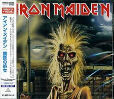 IRON MAIDEN S/T 2014 JAPAN REMASTERED ECD +2 - BRAND NEW/SEALED GIFT QUALITY!