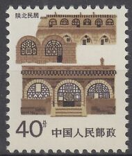 China 1987 ** Mi.2067 C Haus House Wohnen Habitation Immobilie Property [sq5199]