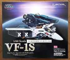 Arcadia Macross VF-1S Strike VAlkyrie Roy Focker Special Movie Ver. 1/60 Figure