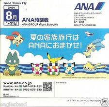 Airline Timetable - ANA - 01/08/05 (Japan)
