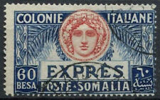 Italian Somaliland 1924 SG#E61, 60b Express Letter Stamp Used #A92274
