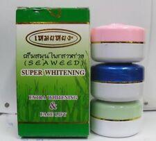 Meiyong-Super-Extra-Whitening-Cream-Seaweed-Face-lift-natural-Algae  Meiyong-Su