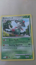Breloom Pokemon Card UNCOMMON [SECRET WONDERS]