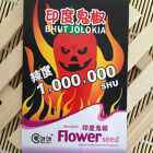 Spicy Ghost Peppers Chili Rare Sowing Bhut Jolokia Balcony Vegetable Seeds HFCA
