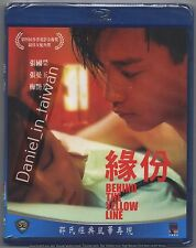Shaw Brothers: Behind the yellow line (1984) TAIWAN BLU RAY ENGLISH SUB