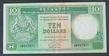 1991  Hong Kong 10 Dollar Money # JB547871  ( c 052 )