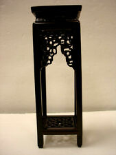 "VINTAGE CHINESE ROSEWOOD CARVED WOOD STAND FOR VASE OBJECT  3 1/2"" W X 9 3/4"" T"