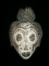 ANTIQUE VINTAGE AFRICAN CARVED WOOD MASK BAULE IVORY COAST TRIBAL ART RITUAL WOW
