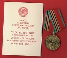 Russia Soviet 40 years Anniversary medal With Document 853
