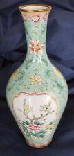 """Chinese Canton Enamel Vase 8.5"""""""