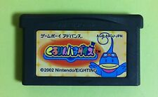 Kururin Paradise GBA Nintendo Gameboy Advance JAPAN USED