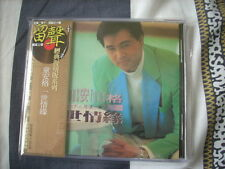 a941981 童安格 Angus Tung Taiwan Reissue CD Sealed  一世情緣