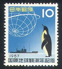 Japan 1957 Penguin/IGY/Bird/Ship/Antarctic 1v (n23446)