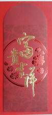 2015 QBE Ang Pau / Red Packet