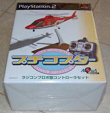 Petit Copter Tiny Helicopter Indoor Adventure + Compact Flight Controller PS2