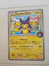 Pokemon Card Japanese Wearing Poncho Pikachu Promo 203/XY-P