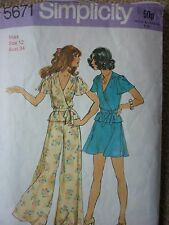 VINTAGE 1970'S WRAP TOP SKIRT PALAZZO PANTS SEWING DRESSMAKING PATTERN